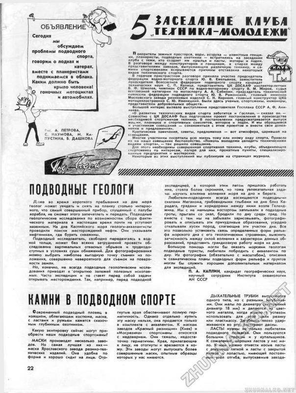 page0026.jpg