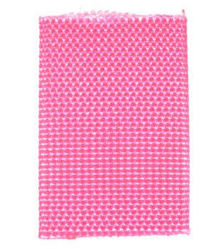 pink__92694.1367862085.1280.1280.jpg